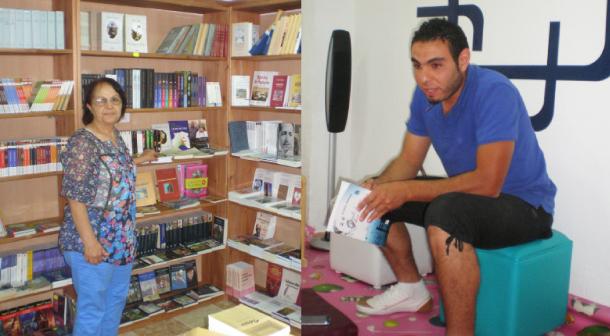 coin libraire