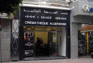 Cinémathèque-Alger