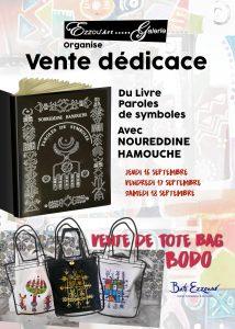 Hamouche